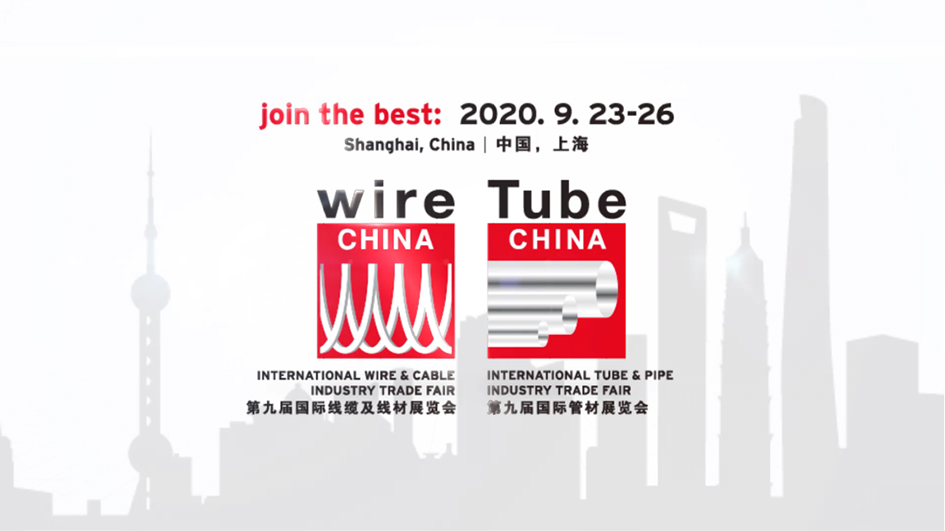 Tube China 2020- The All China - International Tube & Pipe Industry