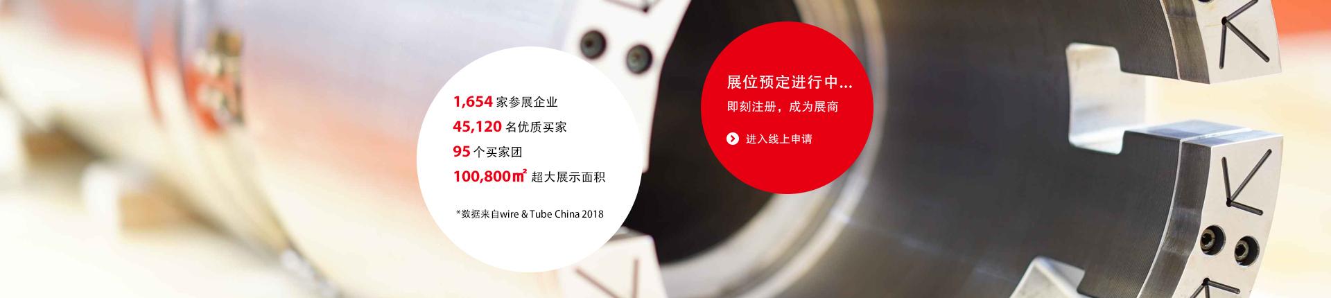 中国国际ManBetX登陆展览会