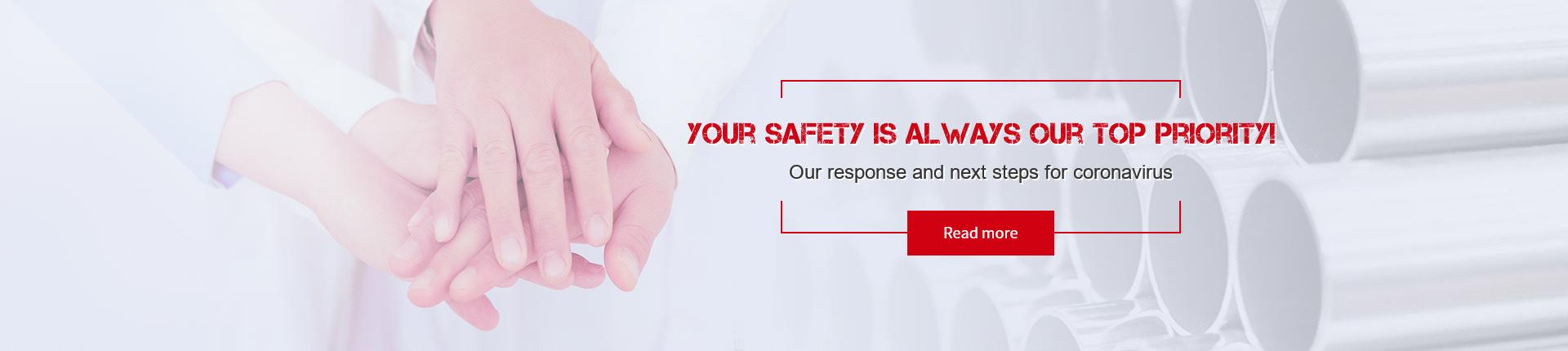 确保您的安全-en