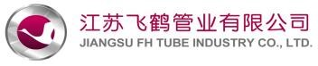 Jiangsu FH Tube Industry Co., Ltd.