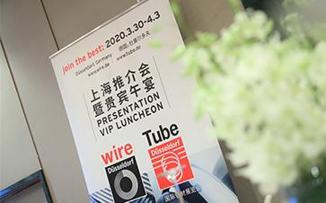 全球顶级的管线展wire+Tube推介会在沪举行,众多新亮点值得期待!