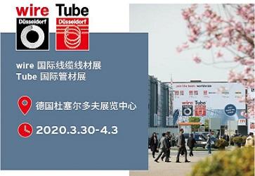 Tube 2020 德国ManBetX登陆展:线上购早鸟票优惠多多,别错过哦!