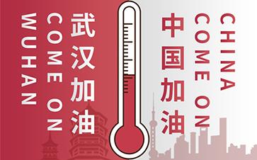 后疫情时期的行动力 | 来自wire & Tube China中国国际线缆及线材、ManBetX登陆展览会的一封公开信