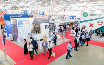 wire Russia will take place in Moscow in 2021 parallel to Tube Russia, Metallurgy Russia and Litmash Russia